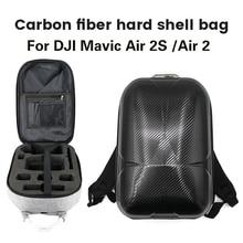 Жесткая водонепроницаемая сумка из АБС пластика, сумка для хранения, переносной чехол для DJI Air 2S/Air 2, аксессуары для дрона