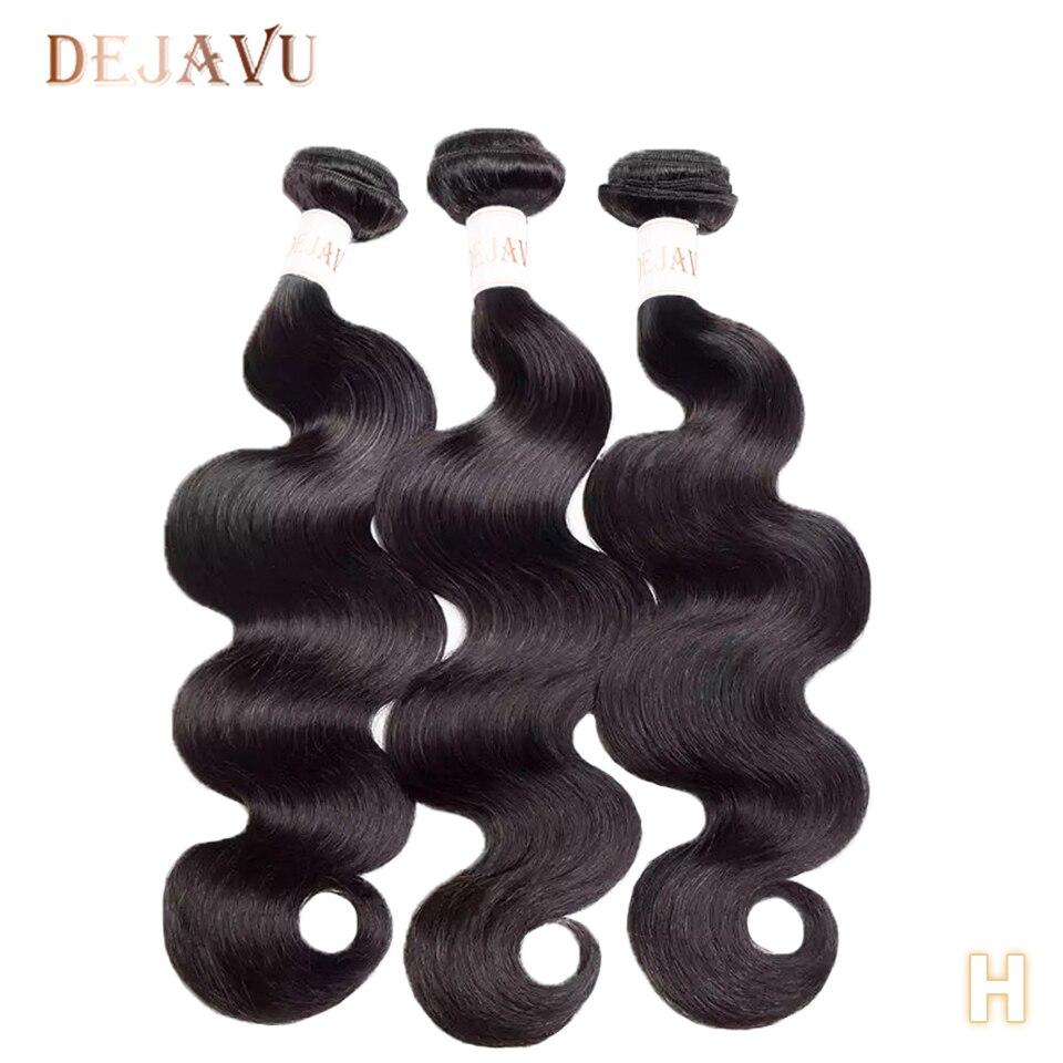 Mechones de cuerpo ondulado Dejavu, mechones de pelo humano no Remy, extensiones de pelo ondulado brasileñas, mechones de 3 mechones, extensiones de cabello Deal 100%, ofertas