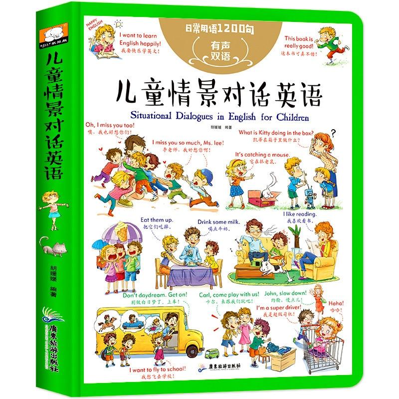Детская учебная книга на английском языке с раскрашиванием, раскрашиванием и временем раскрашивания на английском языке и картинкой для шк...