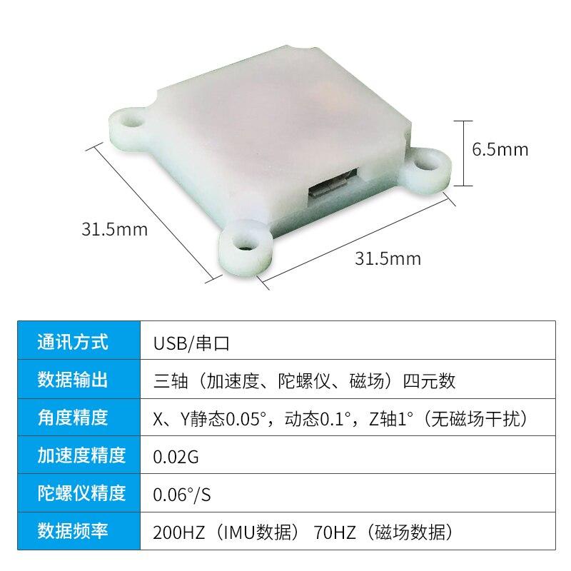 ROS-نموذج روبوت IMU ARHS ، مستشعر الموقف ، واجهة USB ICM20948 Super MPU9250