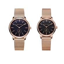 Reef Tiger/RT Luxury Vintage Watch Ultra Thin Quartz Couple Watches For Men And Women