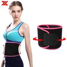 HEXIN néoprène taille formateur Sauna Fitness ceinture garder au chaud Yoga ceinture sport sueur pansement ventre contrôle minceur corps Shaper