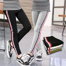 Pantalons extensibles pour filles   Pantalons de sport à rayures pour filles de 3 à 12 ans
