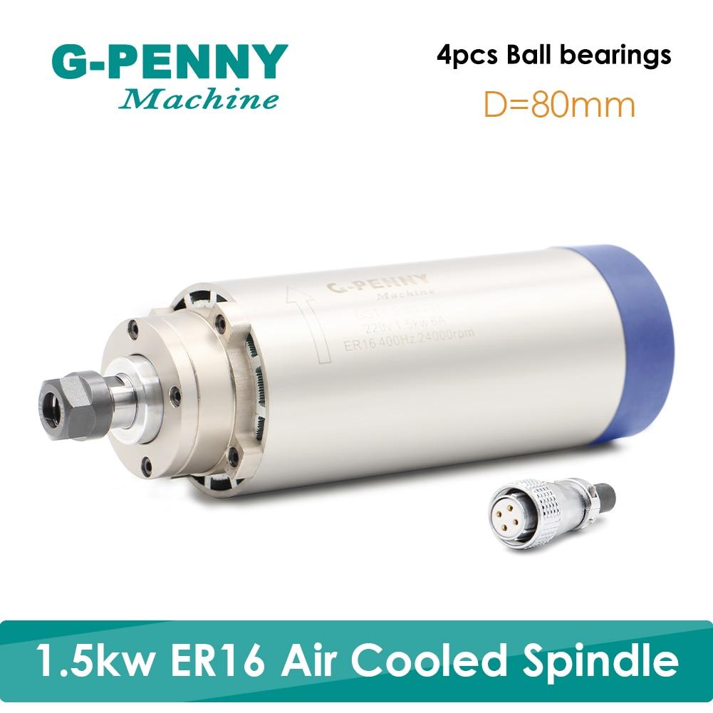 منتج جديد! محرك المغزل المبرد بالهواء 220 فولت 1.5KW ER16 CNC ، 80 مللي متر ، DIY ، 4 محامل ، آلة التوجيه CNC