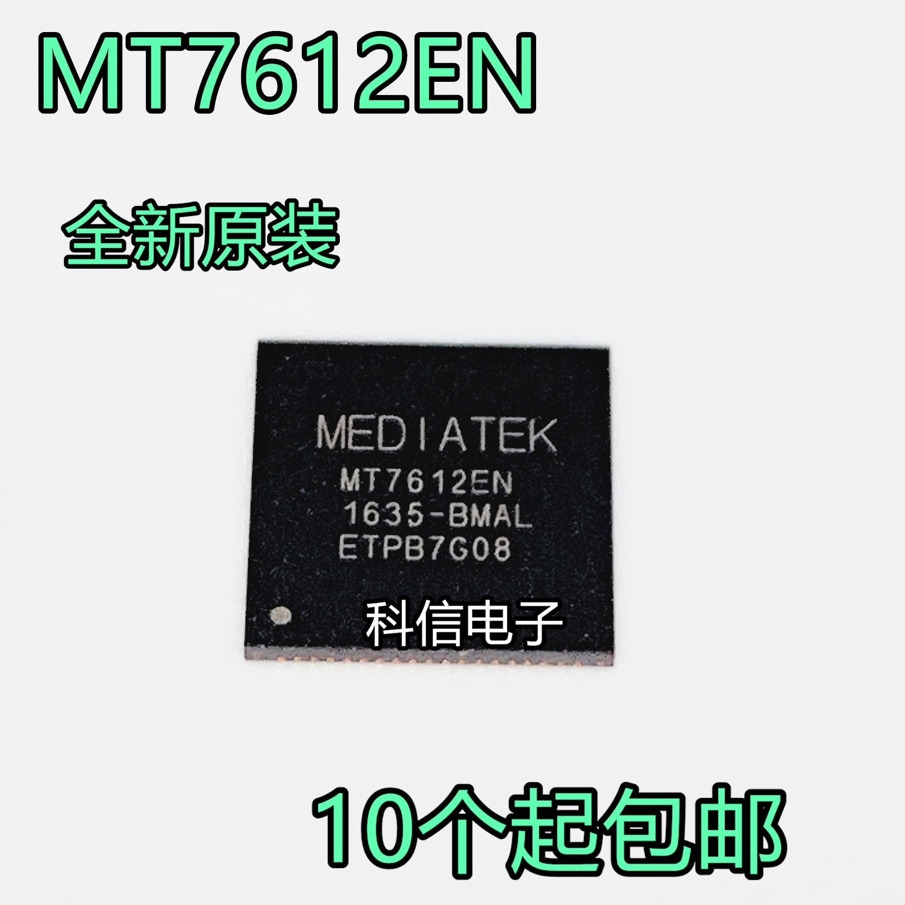 MT7612EN/B MT7612BN QFN76