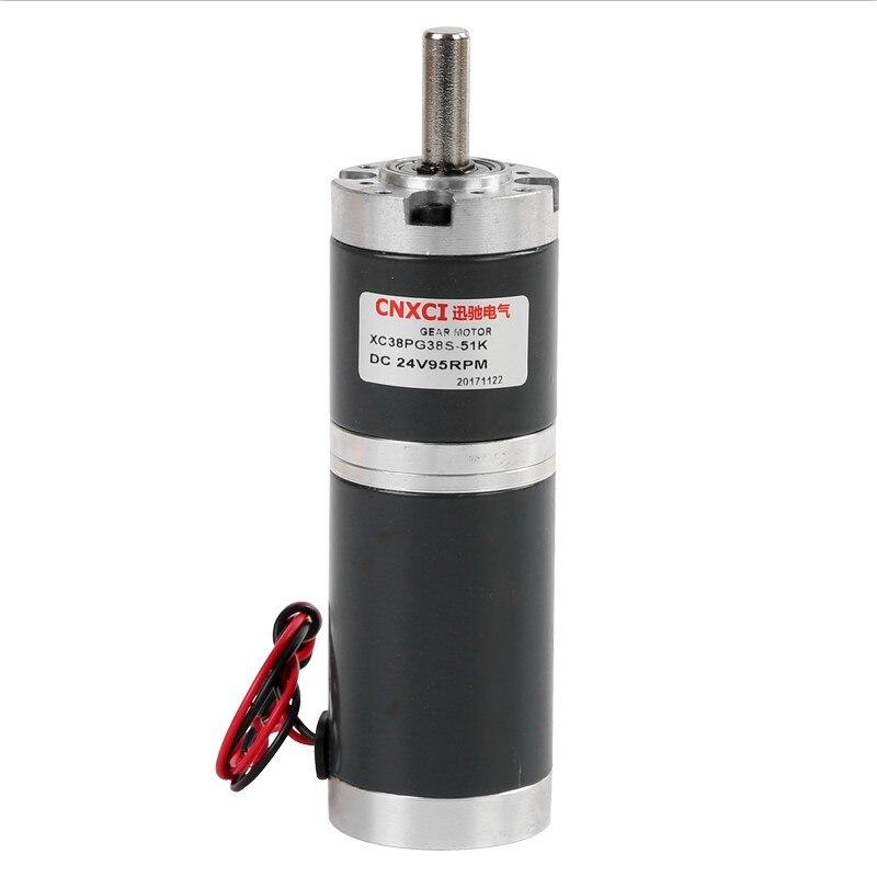 xc38pg38s Micro DC Planetary reducer Motor dc12v24v gear motor DIY speed regulation large torque