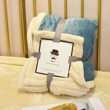 Épaissir Double agneau cachemire couvertures pour canapé-lit hiver chaud confortable jeter couverture pour bureau lit couverture corail polaire couvre-lit