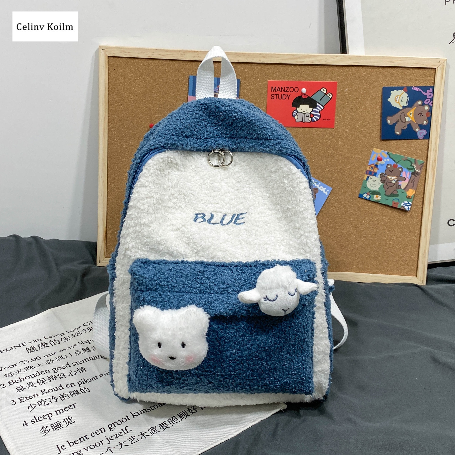 Celinv Koilm New Fashion Trend Backpack Girl cCross Bag Cute College Style Tutoring Female Student Plush Lamb Wool School Bag