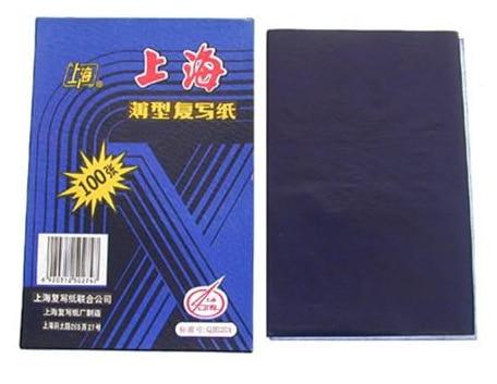 100 шт Шанхайский бренд 32 открытый 12,75*18,5 продвинутая углеродная бумага двухсторонняя синяя углеродная бумага