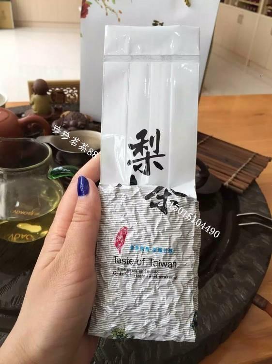 China Taiwan Green Organic Pear Mountain oolong Tea A Chinese Tai wan High Mountains LiShan Tea Li Shan  Oolong Tea
