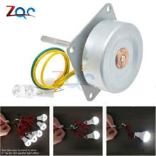 3 Phase Micro Brushless Generator Mini Wind Hand Generator DIY Motor 3-24V AC With Led Lamp Bead
