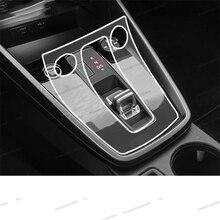 Lsrtw2017 TPU car interior gps navigation dashboard screen gear panel protective film sticker for au