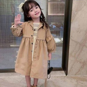 Cultiseed Girls Korean Turn Down Collar Lantern Sleeve Long Trench Coats With Belt Children Kids Holiday Casual Outerwear Jacket