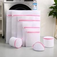 11 size mesh laundry bag polyester home organizer coarse net laundry basket laundry bags for washing machines mesh bra bag