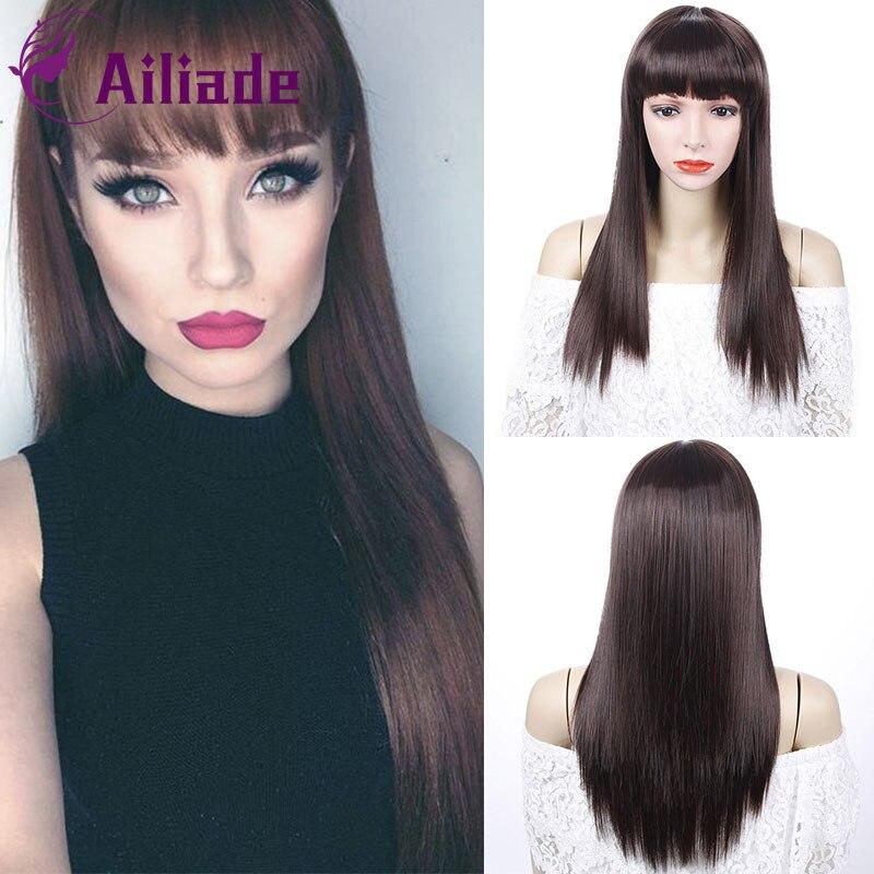 AILIADE Длинные темно коричневые женские парики с челкой термостойкие