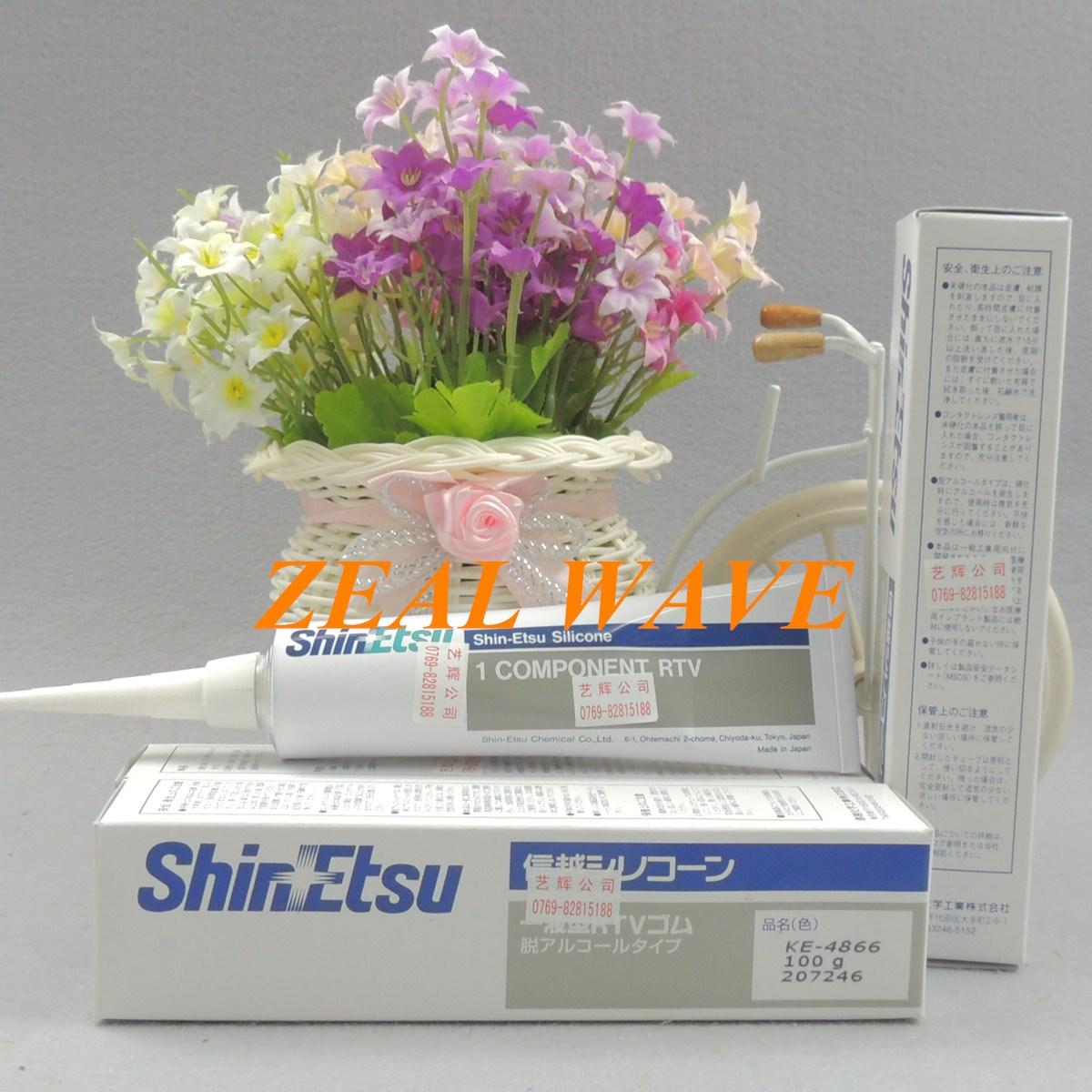 حقيقية ShinEtsu ShinEtsu KE-4866 الغراء تسرب الإلكترونية سيليكون المستوردة العازلة الغراء 1 فرع