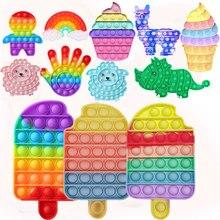 Gelato Fidget Toy Push Bubble giocattoli arcobaleno adulto bambini brinquedos autismo ha bisogno di giocattoli Antistress per bambini regali di natale