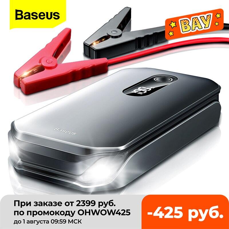 Baseus-جهاز بدء تشغيل بطارية السيارة ، شاحن بطارية محمول 12000 مللي أمبير في الساعة ، طاقة عالية 12 فولت ، معزز بدء التشغيل التلقائي