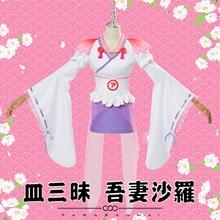 Anime SARAZANMAI Cosplay Azuma Sara Cosplay déguisement Costume Halloween Costumes pour femmes filles carnaval tenue déguisement
