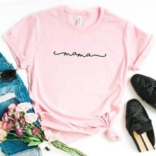 MAMA Letters Print Vrouwen tshirt Katoen Casual Grappige t-shirt Gift 90s Lady Yong Girl Drop Ship S-908