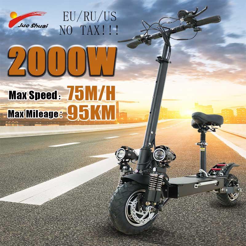 JS-patinete eléctrico plegable para adulto, 2000W, 52V, velocidad máxima de 75km, batería...