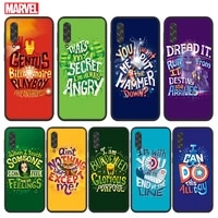marvel superhero text for samsung galaxy a90 a80 a70s a60 a50s a40s a30s a20e a10s a2 core 5g black soft phone case