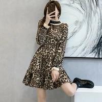 2021 new arrival leopard dress women a line slim waist high street stand collar long sleeve korean fashion dresses