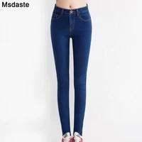 skinny jeans pants korean style woman high waist denim trousers female autumn new streetwear women elastic denim pencil pants