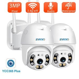 3MP YCC365 IP Camera Auto Tracking Wifi Camera WiFi Security Home PTZ Speed Dome CCTV Night Vision Outdoor Surveillance Camera