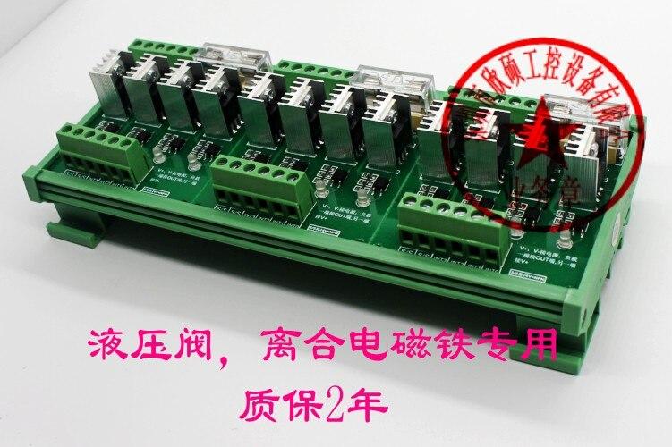 Placa de isolamento da saída do plc da placa de relé io da placa do amplificador da corrente alta de 12 canais npn/pnp