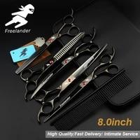 8 inch professional senior dog pet pet scissors pet scissors set tooth shear flat shear thin shear set hairdressing tools