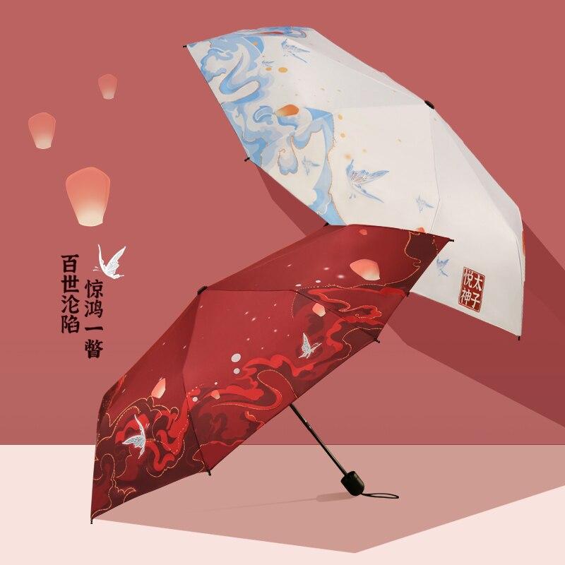 مظلة قابلة للطي ، تأثيري ، أزياء للطالبات ، للطالبات ، تيان غوان ، تشي فو ، هوا ، تشينغ ، زي ، مظلة ، مطر مشمس ، أسود ، لاصق ، هدية