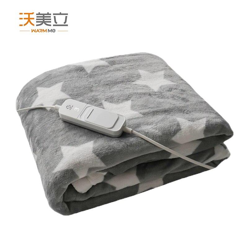 Manta eléctrica calentada, Manta caliente, calentador eléctrico, sublimación, pantalones y Manta Recargable,...