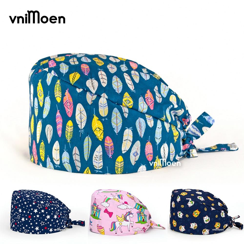 Beauty salon print work hats Unisex Elastic Cotton Pet caring cap Health services Cap unisex scrubs