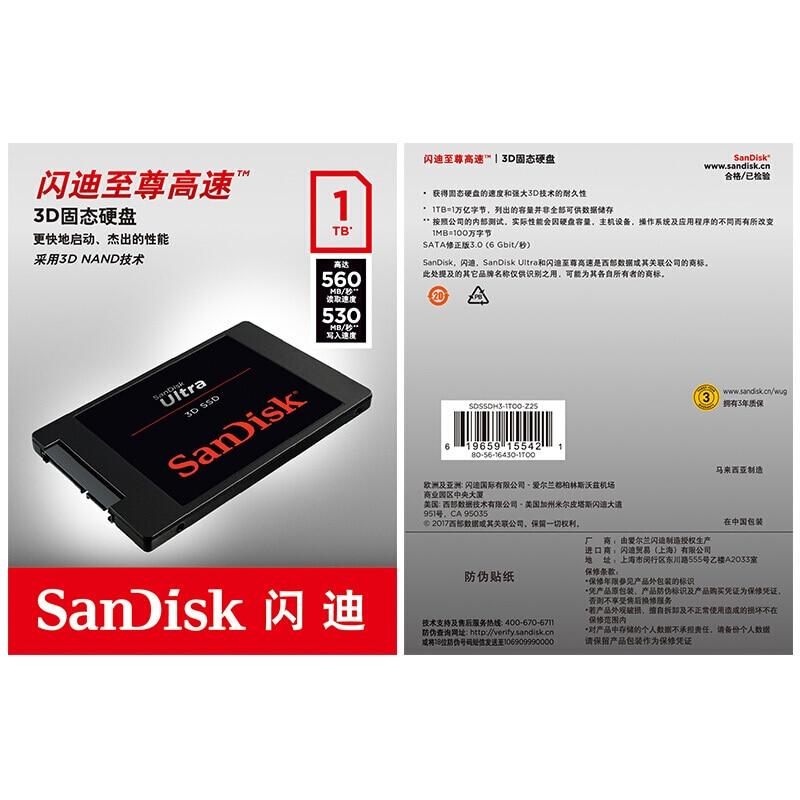 Sandisk SSD Internal Hard Drive 250GB 1TB Ultra 3D Nvme SSD 500GB 2TB SATA III HDD Harddisk Internal Solid State Drive Laptop PC enlarge
