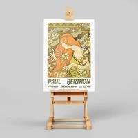 Affiche retro Paul Berthon  affiche dexposition francaise Vintage 1901  affiche de musee dexposition  Art mural Vintage pour femmes  decoration de la maison