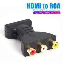 HDMI Male naar 3 RCA RGB Female Video Audio Adapter vergulde Plug AV Component Converter voor 720P 1080P HATV DVD TV Projector