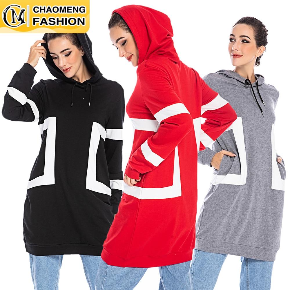 كنزة مقاس كبير للنساء ، ملابس غير رسمية ، موضة جديدة ، قميص علوي ، كنزة نافيداد ، تركي ، شرق أوسطي ، دبي ، عربي ، Sudadera Ropa Mujer