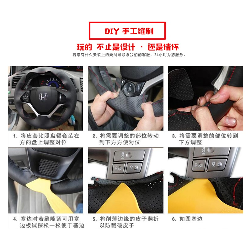 for Ford Ranger Everest Edge Explorer Escort Customized DIY Hand-stitched Leather Suede Car Steering Wheel Cover  Accessories enlarge