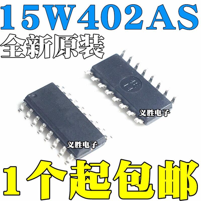 5 шт./лот STC15W402AS-35I- STC15W402AS SOP16 в наличии