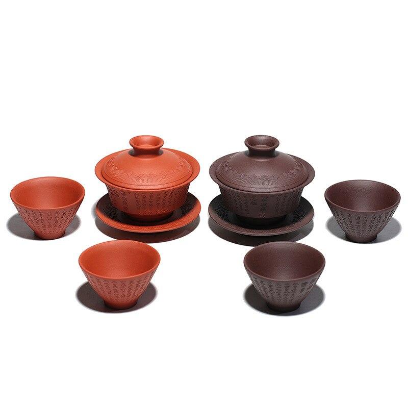 مقلاة من الطين الأرجواني yixing ، مجموعة من 2 كوب شاي ، أدوات شرب خام zisha