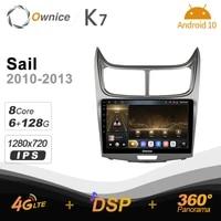 k7 ownice 6g128g android 10 0 car radio for chevrolet sail 2010 2013 multimedia dvd audio 4g lte gps navi 360 bt 5 0 carplay