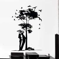 Decalcomanies murales en vinyle  histoire damour garcon et fille arbre Nature romantique  interieur maison chambre Art deco murale PW13
