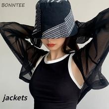 Basic Jackets Women Crops Soft Summer Thin Casual Sheer Sun-proof Open Stitch Ulzzang Street Style F