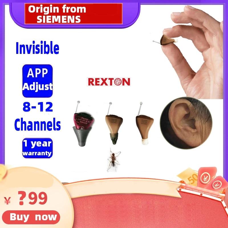 سيمنز Rexton-أجهزة سمعية رقمية من الستانلس ستيل ، 8 قنوات ، محدثة ، يسار/يمين ، 10 E1 12 قناة ، شحن مباشر