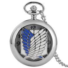 Attaque sur Titan montre de poche hommes Scouting légion enquête Corps Cosplay Vintage Reloj Mujer cadeaux montres uniques pour les femmes