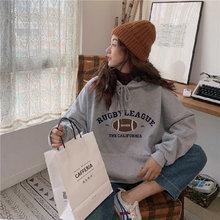 Autumn 2021 Women's Hooded Sweatshirt Korean Fashion Pullover Casual Hooded Long Sleeve Street Style