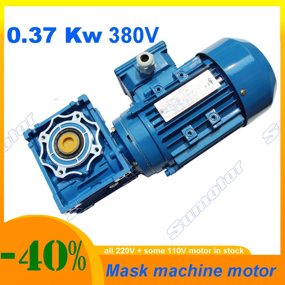 0.37kW قناع آلة موتور AC 220V 380V 3-مراحل دودة والعتاد محرك منخفضة السرعة عزم دوران كبير ل الصناعية ضجة خلط رفع