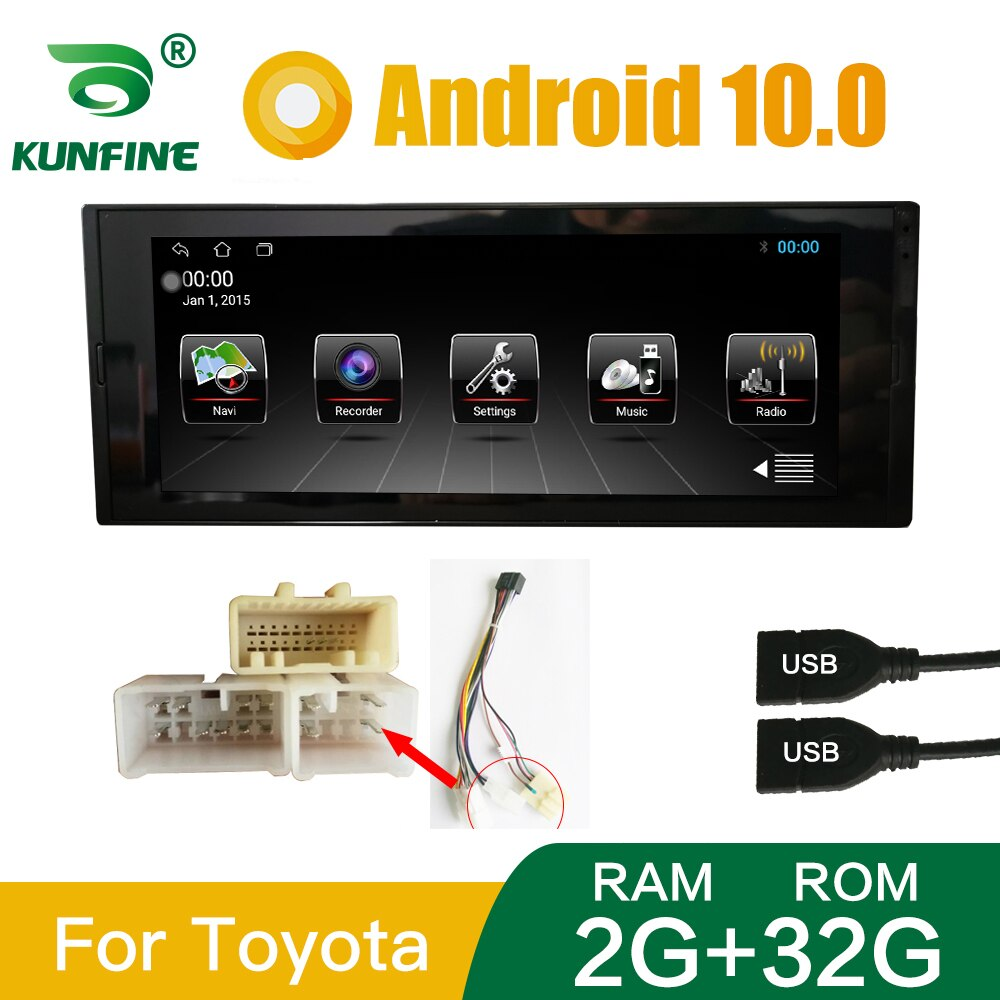 Car Radio For 1DIN universal Stereo Quad Core Android 10.0 Car DVD GPS Navigation Player Deckless Car Headunit Device With WIFI