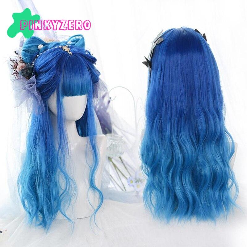 مشرق التدرج الأزرق لوليتا الباروكة Harajuku هامش الانفجارات طويلة متموجة مجعد الاصطناعية Kawaii الشعر النساء الفتيات الحرة شعر مستعار قبعة